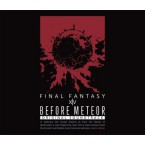 OST FINAL FANTASY XIV Before Meteor